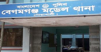 নোয়াখালীতে পিকআপ ভ্যানচাপায় দুই যুবক নিহত
