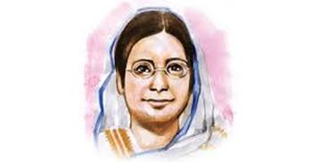 'বেগম রোকেয়া নারী জাগরণের এক কিংবদন্তিতুল্য পথিকৃত'