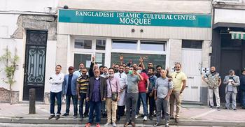 বেলজিয়ামে ইসলামিক কালচার সেন্টার মসজিদের নির্বাচন সম্পন্ন