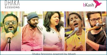 উদীয়মান শিল্পীদের নিয়ে 'ঢাকা সেশনস'র সঙ্গে বিকাশ