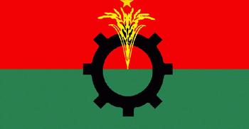 আওয়ামী লীগ অফিসের পথে বিএনপির প্রতিনিধি দল