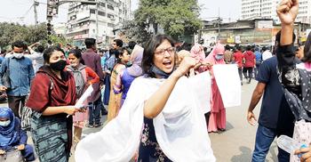 অবরোধ তুলে নিয়েছেন সাত কলেজের শিক্ষার্থীরা
