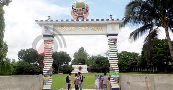 'আদর্শ কলেজ'র নজরকাড়া প্রবেশদ্বার