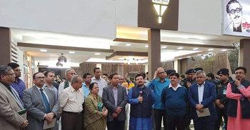 'পথ হারাবে না বাংলাদেশ' বইয়ের মোড়ক উন্মোচন