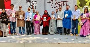 'মমতাজউদদীন আহমদ : আমার শিক্ষক' বই প্রকাশ