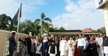 ব্রুনাইয়ে আন্তর্জাতিক মাতৃভাষা দিবস পালন