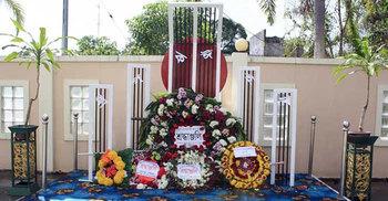 ব্রুনাইয়ে আন্তর্জাতিক মাতৃভাষা দিবস পালিত
