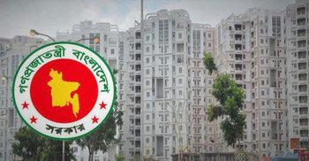 চট্টগ্রামে সরকারি কর্মকর্তাদের জন্য নির্মাণ হবে ২৪৯৬ ফ্ল্যাট