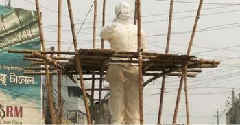 ভাস্কর্য ভাঙচুর : দেশব্যাপী সমাবেশের ঘোষণা যুবলীগ-ছাত্রলীগের