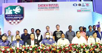 শেখ রাসেল গ্র্যান্ডমাস্টার দাবায় বাংলাদেশের সেরা নিয়াজ