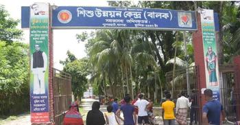 শিশু উন্নয়ন কেন্দ্রে মৃত্যু : বিচার বিভাগীয় তদন্তের দাবি