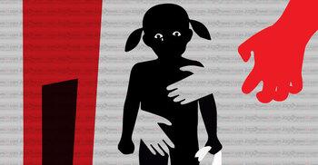 আখক্ষেতে শিশুকে ধর্ষণ, দুই কিশোর কারাগারে