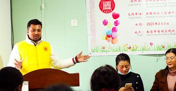 বাংলাদেশি তরুণের হাত ধরে চীনে মানবিক সংগঠনের যাত্রা