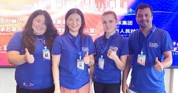 চীনে বাংলাদেশি শিক্ষার্থীদের অংশগ্রহণে ইয়ুথ ক্যাম্প