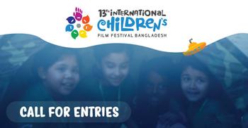 ৩৯ দেশের ১৭৯টি চলচ্চিত্র নিয়ে আন্তর্জাতিক শিশু চলচ্চিত্র উৎসব