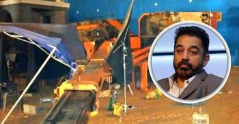 কমল হাসানের সিনেমার শুটিংয়ে ক্রেন ভেঙে ৩ সহকারী পরিচালক নিহত