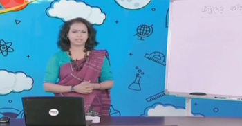 রোববার মাধ্যমিক স্তরে টেলিভিশনে যেসব ক্লাস থাকছে