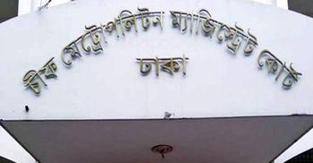 স্বর্ণ ছিনতাই : মাদকের গাড়িচালকের স্বীকারোক্তি, দুইজন রিমান্ডে