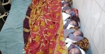 অপারেশন ছাড়াই একসঙ্গে ৫ সন্তানের জন্ম দিলেন গৃহবধূ