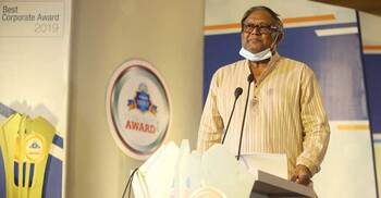 'সেরা প্রতিষ্ঠানকে পুরস্কৃত করে উন্নয়নে ভূমিকা রাখছে আইসিএমএবি'