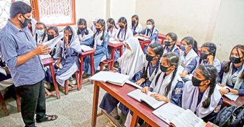 আরেক দফা বাড়তে পারে শিক্ষাপ্রতিষ্ঠানে ছুটি