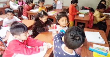 সরকারি নির্দেশ অমান্য করে শিক্ষার্থীদের কোচিং, পরিচালককে জরিমানা