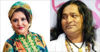 শফি মণ্ডল ও সায়রা রেজার কণ্ঠে রূপনগর