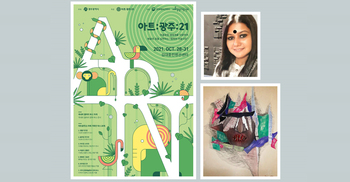 আন্তর্জাতিক চিত্রকলা প্রদর্শনীতে 'চারকোল গ্যালারি বিডি'