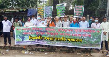 'সিআরবি শুধু চট্টগ্রামের নয়, সারা দেশের সম্পদ'