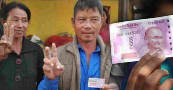 ১৫০ টাকার লটারিতে রাতারাতি কোটিপতি শ্রমিক