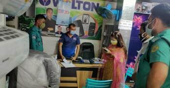 স্বাস্থ্যবিধি অমান্য করায় চট্টগ্রাম নগরে ৩২ মামলা