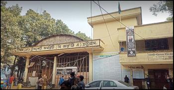 চট্টগ্রামে বিআরটিএ কার্যালয়ে অভিযান, ৩ দালাল আটক
