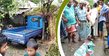 গোপালগঞ্জে সড়ক দুর্ঘটনায় দুইজন নিহত