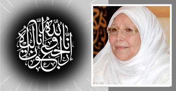 বিখ্যাত নারী ইসলাম প্রচারক ড. আবলার ইন্তেকাল