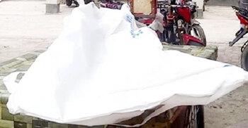 মৌলভীবাজারে অজ্ঞাতনামা নারীর বস্তাবন্দি মরদেহ উদ্ধার