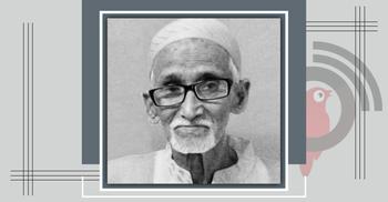 মিঞা মুহাম্মদ আব্দুর রাজ্জাকের সপ্তম মৃত্যুবার্ষিকী আজ