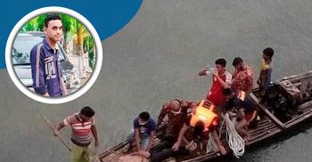 ধরলায় গোসল করতে নেমে নিখোঁজ স্কুলছাত্রের মরদেহ উদ্ধার
