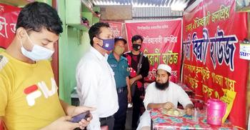 স্বাস্থ্যবিধি নিশ্চিতে চট্টগ্রামে অভিযান-জরিমানা আদায়
