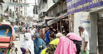 সড়কে কঠোরতা, মহল্লা-বাজারে শিথিল লকডাউন