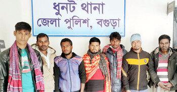 ধুনটে বালু মহালে অভিযান, ৭ জনের কারাদণ্ড
