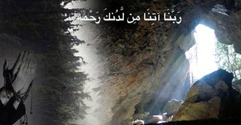 সুন্দর জীবন ও সঠিক কাজ চেয়ে আল্লাহর কাছে দোয়া
