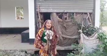 ৫০ বছর ধরে যাত্রী ছাউনিতে বসবাস শতবর্ষী বৃদ্ধার