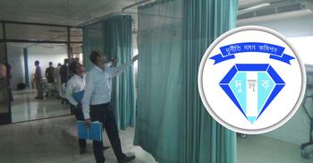 পর্দাকাণ্ড : স্বাস্থ্য অধিদফতরের ১২ জনকে দুদকে তলব