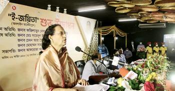 ই-জয়িতা মার্কেটপ্লেস নারী উদ্যোক্তা তৈরিতে ভূমিকা রাখবে: মন্ত্রী