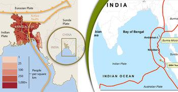 বাংলাদেশ-ভারতে ঘন ঘন ভূমিকম্প কীসের আভাস?