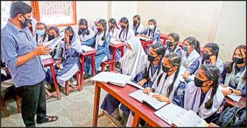 আজ আরেক দফায় শিক্ষাপ্রতিষ্ঠান ছুটির ঘোষণা আসতে পারে