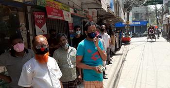 কার্ডে টাকা নেই বিদ্যুত বিছিন্ন : রিচার্জ করতে ভোগান্তি গ্রাহকের