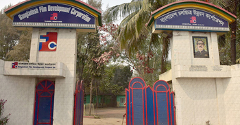 আজ চলচ্চিত্র দিবস : করোনায় এফডিসি জুড়ে শূন্যতা