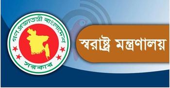 রংপুরের এসপি বিপ্লবসহ ৭ কর্মকর্তাকে বদলি