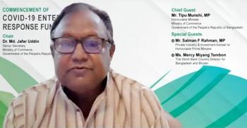 কোভিড-১৯ উদ্যোক্তাবান্ধব তহবিলের মাধ্যমে বাংলাদেশ উপকৃত হবে